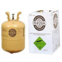 Buy cheap CFC Refrigerant CFC Refrigerant Gas with High Purity from wholesalers