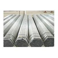 Scaffolding Pipe Galvanized steel pipe Manufactures