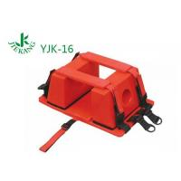 Head Immobilizer YJK-16 Manufactures