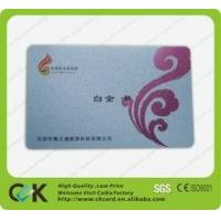 SGS insurance pvc smart chip card from China supplier Manufactures