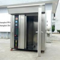 Bakery Equipment Price Gas Bakery Oven With Free Ttrolley Manufactures