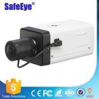 SONY SSC-G813/SSC-G818 high performance fixed Box camera 1/2-type CCD with Exview HAD technology