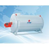 YY(Q)W Conducting hot oil boiler Manufactures