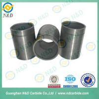 Buy cheap tungsten carbide bush/bushing for petroleum from wholesalers