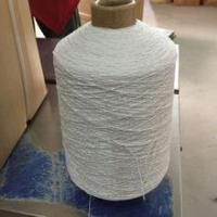 raw white latex rubber thread Manufactures