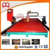 Superior quality mini gantry cnc flame cutting machine with CE Certificate Manufactures