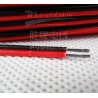 flat cable ul 2468 22awg awm2468 cable for led rgbw Manufactures