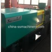 Small and precise plastic injection machine Manufactures