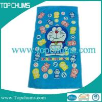 personalized beach towel Manufactures