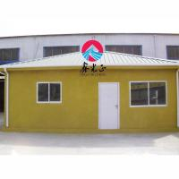 New Construction Material EPS Cement Board House Manufactures