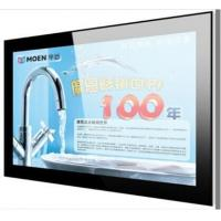 Cheap 55 inch Touch Inquiry Machine for sale