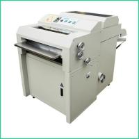 Greatly Cost High Rigidity 480 UV Coating Laminating Machine UV-480 Manufactures