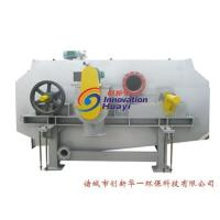 ZGX high speed pulp washer Manufactures