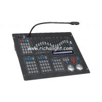 Buy cheap New Sunny512-I Computer Light Controller from wholesalers
