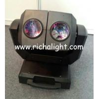 Buy cheap Double dual head 2R beam moving head light from wholesalers