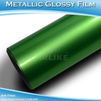 CARLIKE CL5705 Chrome Metallic Glossy Gold Light Green Car Vinyl Wrap Manufactures