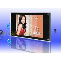 China WiFi network lcd ad player NT3225W on sale