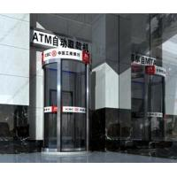 ATM Security Shield Manufactures