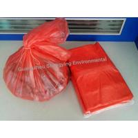 Water soluble hospital laundry bag