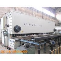 Guillotines QC11K-20X10000 CNC Hydraulic Guillotine Shearing Machine Manufactures
