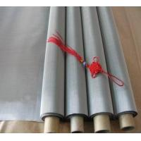Stainless wire cloth Manufactures