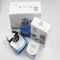China visual recovery machine,eyesight protect machine on sale