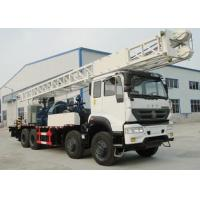Buy cheap Water drilling rig SYC600BZY from wholesalers