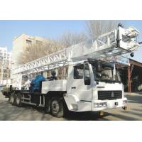Buy cheap Water drilling rig SYC400ZYII from wholesalers