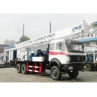 Buy cheap Water drilling rig SYC400ABC from wholesalers