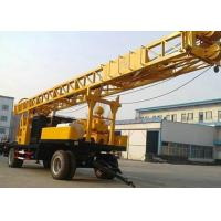 Buy cheap Water drilling rig TRAILER MOUNTED WATER WELL DRILLING RIG from wholesalers