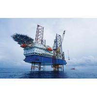 Buy cheap Offshore Drilling Platform Offshore Drilling Platform from wholesalers