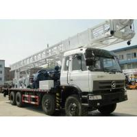 Buy cheap Water drilling rig SYC400BCA from wholesalers