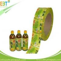 Buy cheap Beverage Label from wholesalers