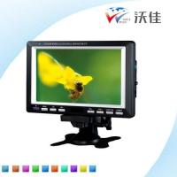Buy cheap Hot sale 7 inch portable dvb-t2 tv from wholesalers