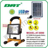 AT-8890 solar high-power lamp solar lighting system Manufactures