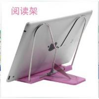 Reading Stand Adjustable Plastic Book Rest Manufactures