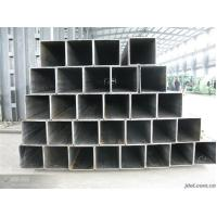 SQUARE HOLLOW SECTIONS Manufactures