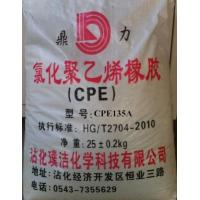 CPE Used In PVC and Plastic CPE-135A Manufactures