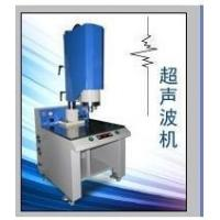 15K(4200W)Ultrasonic Welding Machine Manufactures