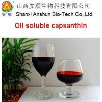 Fruit and vegetable Paprika Oleoresin Manufactures