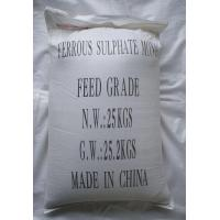 Ferrous sulphate (Ferrous sulfate) Manufactures