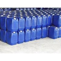 Water treatment chemicals Reverse osmosis scale inhibitor/dispersant LB -0100 Manufactures