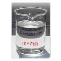 10# White Oil Manufactures