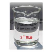 3# White Oil Manufactures
