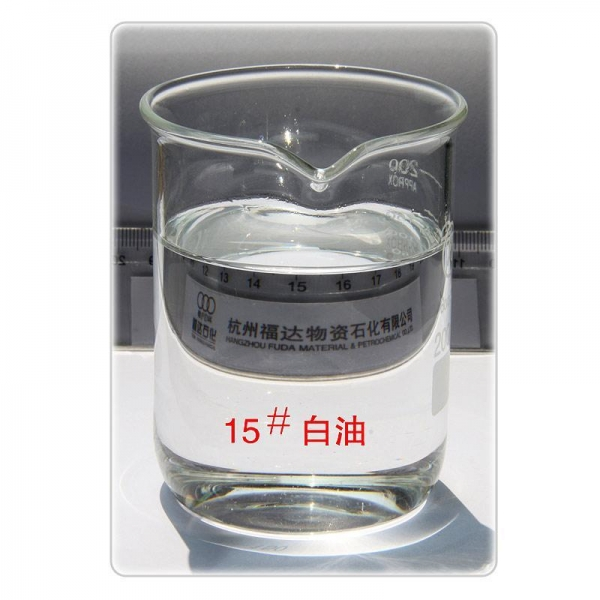 Quality 15# White Oil for sale