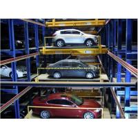 PPY fully automated shuttle smart car parking system lift