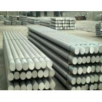 Aluminium alloy Bar Manufactures
