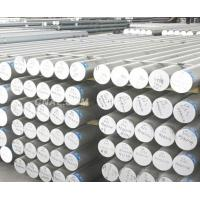 Aluminium bar Manufactures