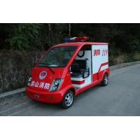 Electric fire truck WS-XF2 Manufactures