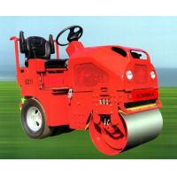 Buy cheap Combi - Vibratory Roller from wholesalers